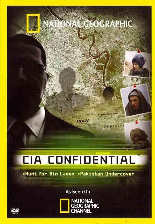 CIA CONFIDENTIAL (DVD)